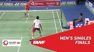 Video MS | CHOU Tien Chen (TPE) [3] vs SHI Yuqi (CHN) [4] | BWF 2018 MP3, 3GP, MP4, WEBM, AVI, FLV Mei 2018