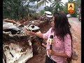 Kerala: Landslides in Munnar cause troubles for residents - Video
