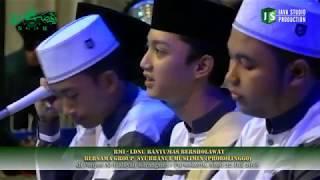Video Sholawat Pembuka Gus Azmi, Ahkam, Sya'ban SYUBBANUL MUSLIMIN di Ponpes Al-Hidayah Karangsuci MP3, 3GP, MP4, WEBM, AVI, FLV Agustus 2018