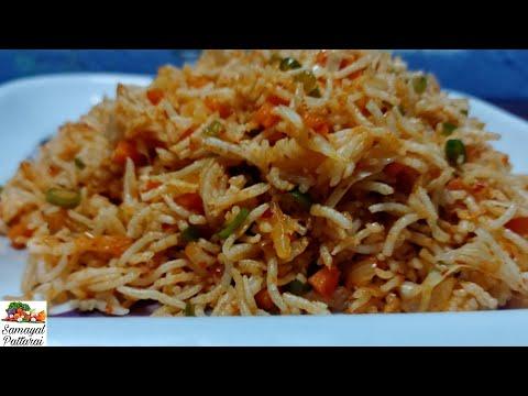 Schezwan Veg Fried Rice in Tamil | Homemade Spicy Schezwan Sauce | Street style Indo Chinese recipe