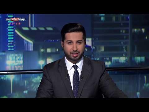 العرب اليوم - شاهد:رد إيراني