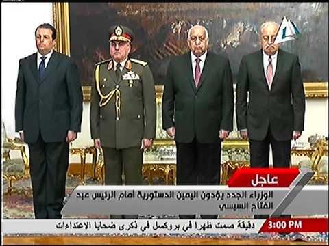 د جلال السعيد وزير النقل يؤدي اليمين الدستوري امام الرئيس عبد الفتاح السيسي 23 3 2016