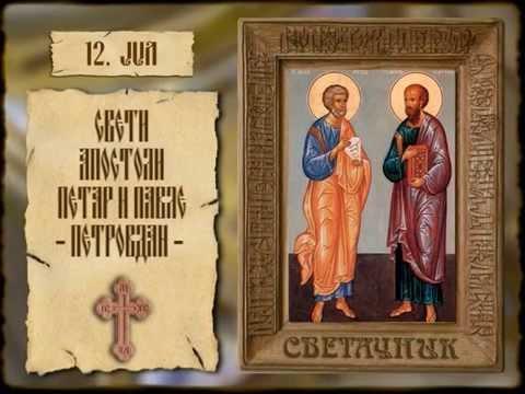 SVETAČNIK 12. JUL – PETROVDAN