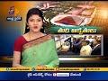 CM Chandrababu Naidu London Visit    Amaravati design nod likely today - Video