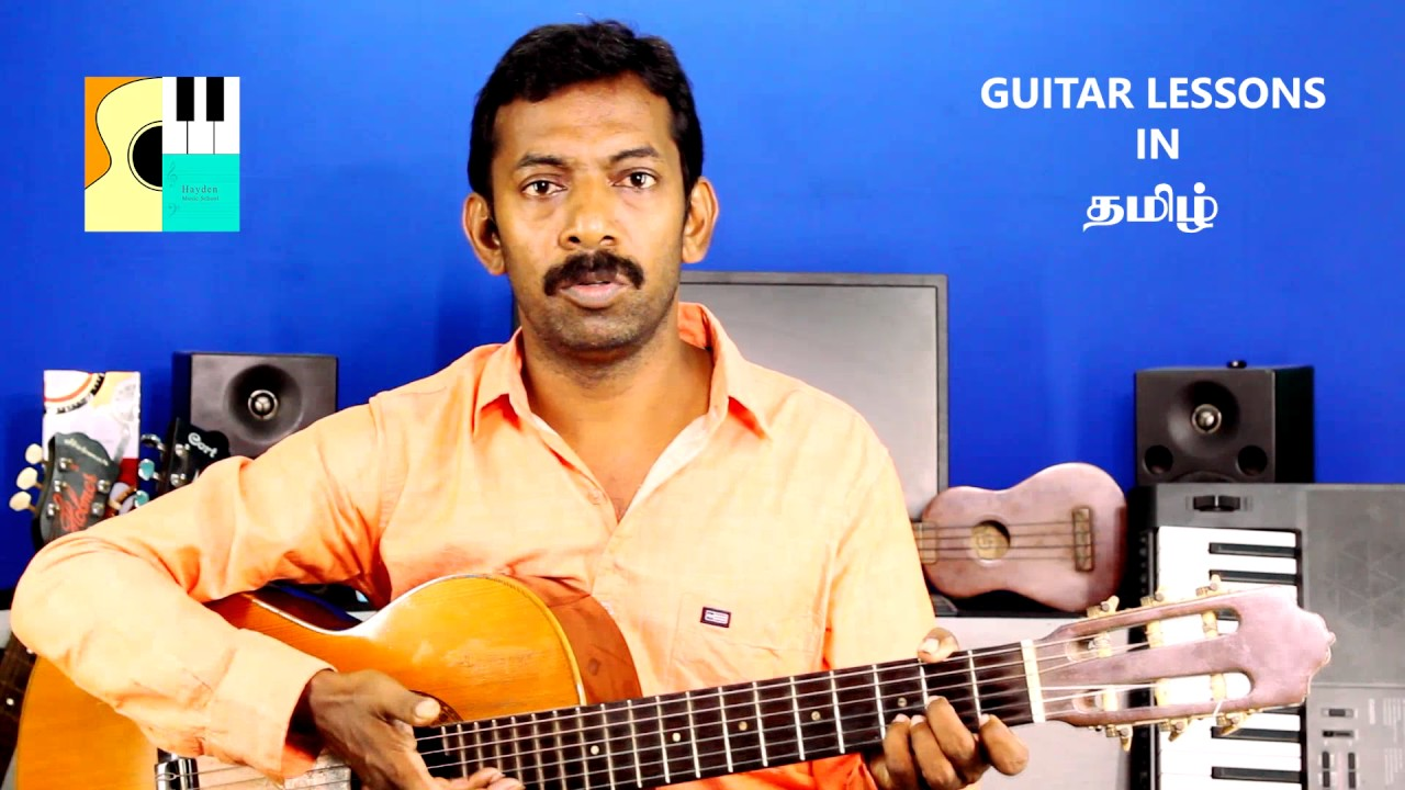 GUITAR LESSONS IN TAMIL – INTRODUCTION