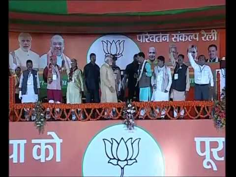 PM Shri Narendra Modi addresses public meeting in Varanasi, Uttar Pradesh : 05.03.2017