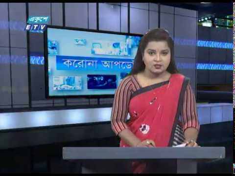 12 Pm Corona bulletin || 28-03-2020  | ETV News