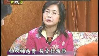 中華國寶-珊瑚(4)