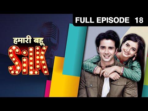 Hamari Bahu Silk - हमारी बहू सिल्क   Hindi TV Serial   Full Ep 18   Zee TV