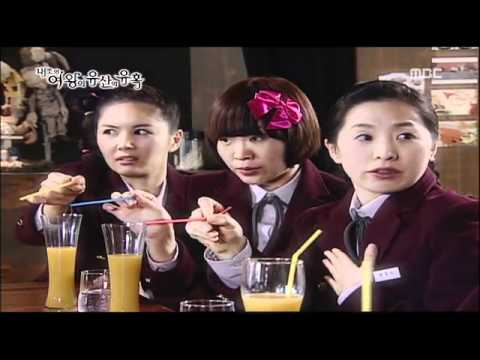 Boys Over Flowers Parody – 2AM Cut.flv