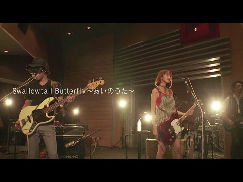 , title : 'anderlust プレミアム LINE LIVE(2016/8/21@Sony Music Studios Tokyo)『Swallowtail Butterfly ~あいのうた~』'
