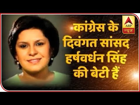 Maharajganj: Journalist Supriya Shrinate Gets Congress Ticket | ABP News