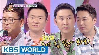 Video Dad loved his daughter so much that he had position-tracking service! [Hello Counselor / 2017.08.21] MP3, 3GP, MP4, WEBM, AVI, FLV Januari 2019