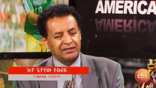 Sport America: Interview with Ato Getachew Tesfaye /President of ESFNA