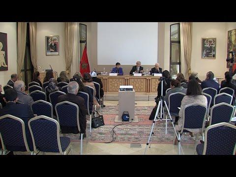 ندوة صحفية لتقديم الدورة 44 لأكاديمية المملكة المغربية