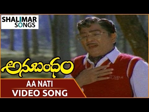 Anubandham Movie || Aa Nati Video Song || ANR, Sujatha, Karthik || Shalimar Songs