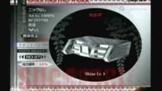 Dekotora Video: Wii Game Trailer