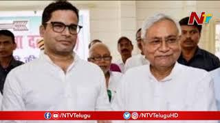 DMK Hires Prashant Kishor for 2021 Election Campaign In Tamil Nadu