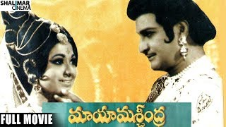 Video Maya Machindra Full Length Telugu Movie || N T Rama Rao, Vanisri MP3, 3GP, MP4, WEBM, AVI, FLV Oktober 2018