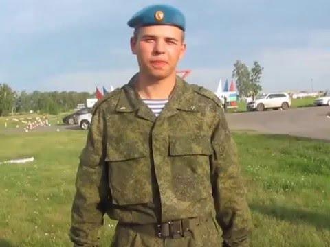 Трагедия 12 июля в 242 УЦ ВДВ - первое и последние увольнение десантника Валерия Лебедева