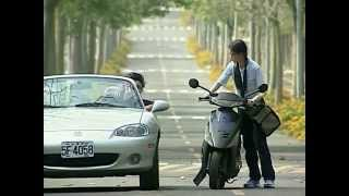 Nonton Meteor Garden 01 Sub  Espa  Ol Film Subtitle Indonesia Streaming Movie Download