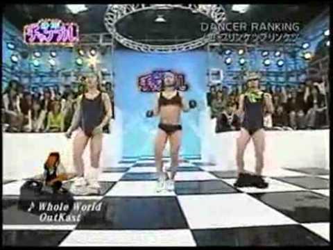 Japos bailarines