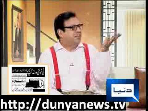 Dunya News-HASB-E-HAAL-20-09-2012