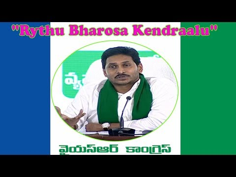 CPI Ramakrishna Comments on AP Govt in Visakhapatnam,Vizagvision...