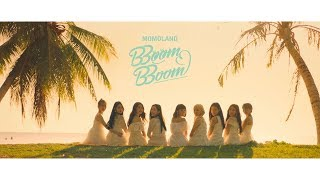Video MOMOLAND「BBoom BBoom -Japanese ver.-」Music Video MP3, 3GP, MP4, WEBM, AVI, FLV Mei 2018