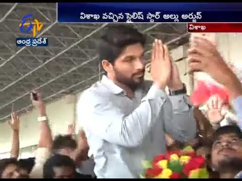 Video Allu Arjun Remains a Centre of Attraction at a Commercial Add Shooting at Vizag download in MP3, 3GP, MP4, WEBM, AVI, FLV January 2017