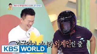 Video A man has been assaulted by gazes for lifetime. [Hello Counselor / 2017.07.24] MP3, 3GP, MP4, WEBM, AVI, FLV Januari 2019