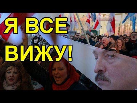 Народный протест в Беларуси до и после 25 марта. Артемий Троицкий - DomaVideo.Ru