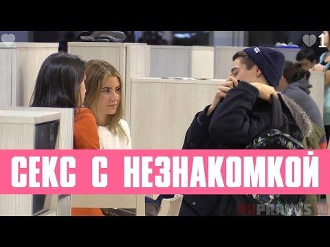 russkuyu-neznakomku-razveli