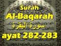 2005/03/21 Ustaz Shamsuri 319 - Surah Al Baqarah ayat 282-283 NE1