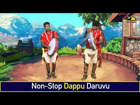 Dappu Music    Dappu Daruvu    Relare Rela Raghu Team    Folk    Musichouse27