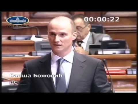 Балша Божовић на седници о амандманима на законе који се односе на рад државних службеника