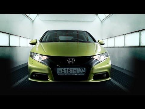 Honda Civic 5D Тест-драйв Honda Civic 5D 2012 // АвтоВести 73