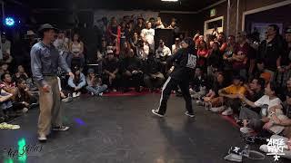 Dnoi vs Misato – Freestyle Session 2017 Popping Battles TOP 8