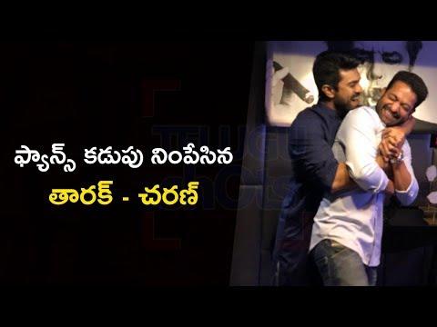 Ram Charan Birthday Wishes To Jr NTR - Telugu Shots