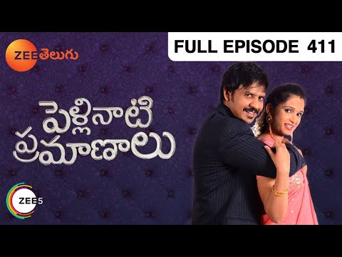 Pelli Nati Parmanaalu - Episode 411 - April 16  2014 17 April 2014 12 AM