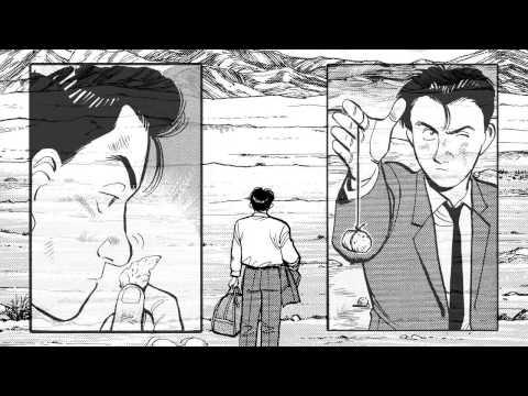 Vid�o de Naoki Urasawa