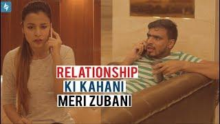 Video Relationship Ki Kahani Ek Ladke Ki  Zubani - Amit Bhadana. MP3, 3GP, MP4, WEBM, AVI, FLV Oktober 2017