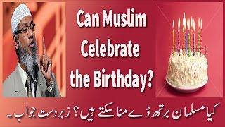 "Video Peace TV-Dr Zakir Naik debates""Can Muslim Celebrate the birthday""Islamic Research Foundation-2017-HD MP3, 3GP, MP4, WEBM, AVI, FLV Januari 2018"