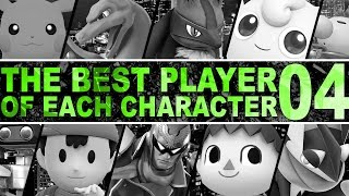 The Best Player Of Each Character In Smash 4 – Part 4 – ZeRo