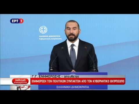 Δ. Τζανακόπουλος: Κάναμε όσα οφείλαμε
