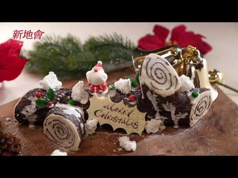 Demonstration of Yule Log Cake by Ringo Chan, Executive Pastry Chef of Four Seasons Hotel Hong Kong