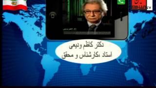 بر سرپول نفت در کشورهای نفت خیز چه میاید در پرسشهائی از دکتر کاظم ودیعی