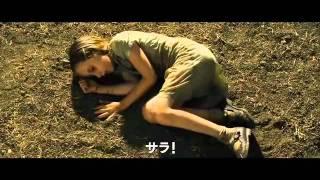 『サラの鍵』予告編