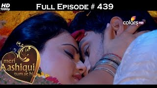 Nonton Meri Aashiqui Tum Se Hi   8th February 2016                                                          Full Episode Hd  Film Subtitle Indonesia Streaming Movie Download