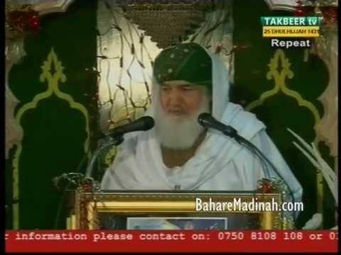 Urs Khwaja Sultan Bahu – Takbeer TV